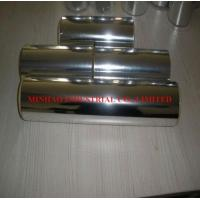Buy cheap BOPP film PRODUCTS BASIC MATERIAL FOR METALIZED FILM from wholesalers