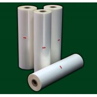China BOPP Thermal Film wholesale
