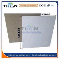 Buy cheap 12mm Acoustic Mineral Fiber Ceiling Tiles in China from wholesalers