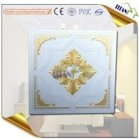 Buy cheap Golden Color Decorative Plaster Glass Fiber Gypsum Board from wholesalers