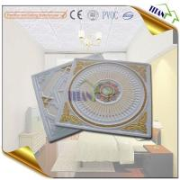 Buy cheap Fiberglass Board Price Ceiling Gypsum Board Price from wholesalers