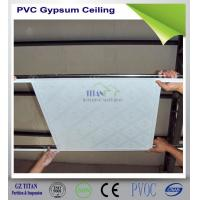 Buy cheap PVC Gypsum Board False Ceiling 7MM Thickness from wholesalers