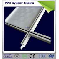 Buy cheap 7mm White PVC Vinyl Coated Gypsum Board False Ceiling Price from wholesalers