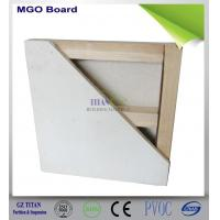 China 8mm CE Certificate Glass Fiber Decorative Fireproof MGO Board wholesale