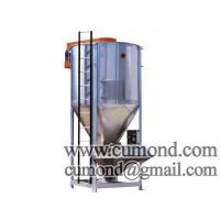 China High Speed Plastic Mixer for Powder and Granuler vertical stirrer plastic color mixer wholesale