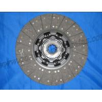 China Single-axle 1601ZB1T-130 and double-axle 1601030-T05300 driven discs for KINLAND wholesale