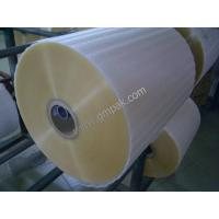 China Blown PVC Shrink Films for Printing Labels wholesale