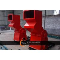 China Small Metal Crusher wholesale