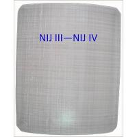 China Alumina PE Compound Chest-protected Bulletproof Ceramic Plate on sale