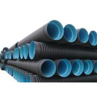 Quality 225-800mm HDPE Double-Wall Corrugated Pipe for sale
