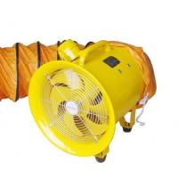 Buy cheap Electric Explosion-Proof Ventilation Fan from wholesalers