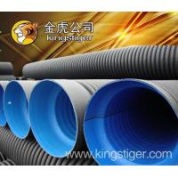 Quality PE Pipe/Fittings KINPEP101 for sale