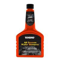 Buy cheap All Season Water Remover from wholesalers