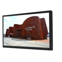 China 24 inch LCD Monitor on sale