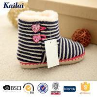China Baby Shoes Cashmere Pom Pom Child Shoes wholesale