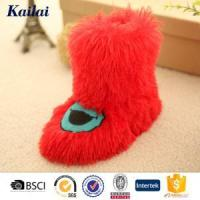 China Baby Shoes Embroider Pv Plush Child Shoes wholesale