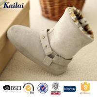 China Baby Shoes Suede Fabric Chindren Shoes wholesale