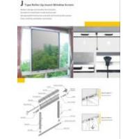 China fiberglass insect window insect screen wholesale
