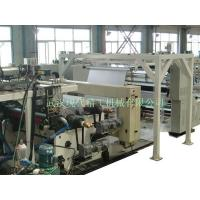 China Solar Cell EVA Film Extrusion Line wholesale