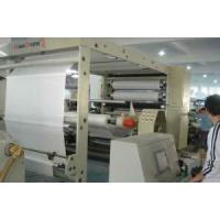 China Waterproof Breathable Film Extrusion Line wholesale