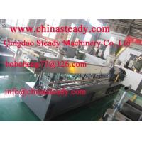 China plastic extrusion machine for sale Plastic Pipe Extrusion Machine wholesale