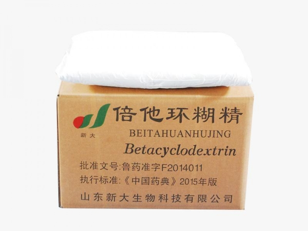 Quality pharmaceutical excipient Pharmaceutical Grade... for sale