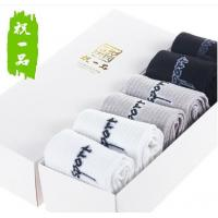 China Reed Curtains striped socks for men BFS9 on sale