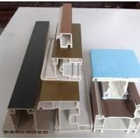 Buy cheap pvc extrusion profile mould made in china from wholesalers