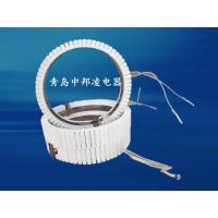 Buy cheap ceramic heater (outside air cooling band heater) from wholesalers