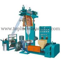 Buy cheap Film Blowing Machine from wholesalers