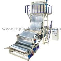 Buy cheap Film Blowing Machine TP-AASeries LLDPE Mulch Film Blowing Machine from wholesalers