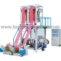 Buy cheap Film Blowing Machine Double Head Film Blowing Machine(TP-AJ) from wholesalers