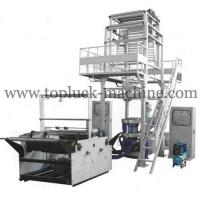 Buy cheap Film Blowing Machine TP-AM Series Double-layer co-extrusion rotary head film blowing machine set from wholesalers