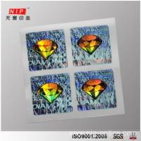 China Dynamic 3D Security Custom Hologram Sticker for Cosmetics wholesale