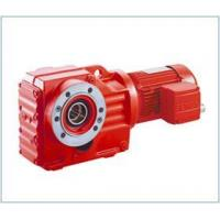 Buy cheap Germany SEW series Name:Helical-bevel servo gearmotors with low backlash from wholesalers