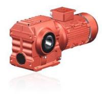 China SC Helical-Worm Gearmotor wholesale