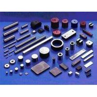 Buy cheap Ferrite from wholesalers