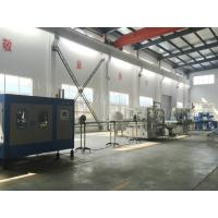 China Mineral water/pure water bottling machinery complete plant wholesale