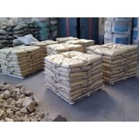 China Refractory castables Low cement castable on sale