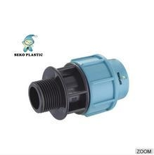 Quality pp compression fitting male adaptor/pp quickly connecting compression fittings male adaptor for sale
