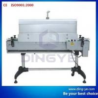 China Shrink Tunnel ZBS1032A Steam Label Shrink Machine wholesale