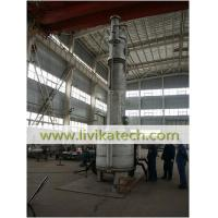 Buy cheap Petrochemical Equipments reaction tower from wholesalers