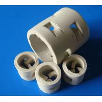 Buy cheap Petrochemical Equipments Ceramic Pall Ring from wholesalers