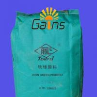 Buy cheap ferric oxide Green from wholesalers