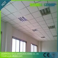China Mineral Fiber Suspended Ceiling Tiles Wholesale on sale