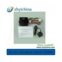 China Anti-theft device type One-way alarm CS1003 alarm security system for car full package weight:0.34kg wholesale