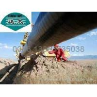 China PE anticorrosion inner-layer tape for oil pipeline wholesale