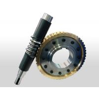 China Worm Gear and Worm wholesale