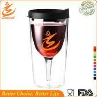 China 16oz wholesale double wall plastic tumbler with straw wholesale