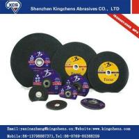 China Grinding And Cutting Disc 9'' Cut-off Disc For Aluminum With 80M/S wholesale